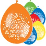 "Multi Happy Birthday Balloons - 11"" Latex"