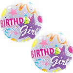 Birthday Girl Hat Bubble Balloon - 22