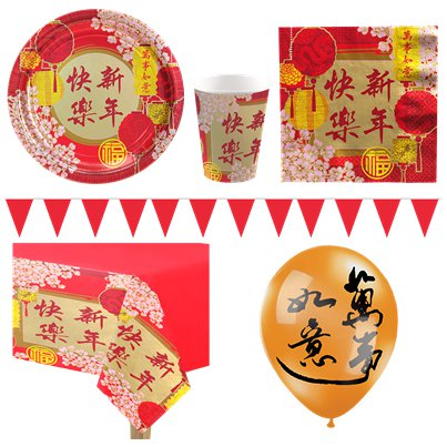 Chinese New Year Party Pack - Deluxe Pack for 8