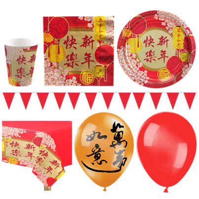 Chinese New Year Party Pack - Deluxe Pack for 16