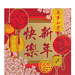 Chinese New Year Napkins - 2ply Paper