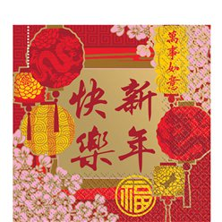 Chinese New Year Paper Napkins