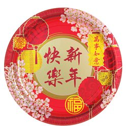 Chinese New Year Paper Plates - 23cm