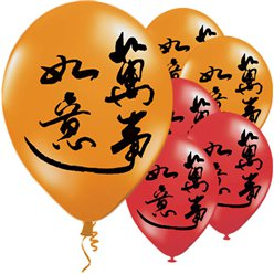 Chinese New Year Balloons - 11'' Latex