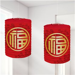 Chinese New Year Paper Lanterns - 24cm