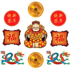 Chinese New Year Cutouts - Various Sizes