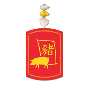 2019 Year of the Pig Hanging Decoration - 76cm