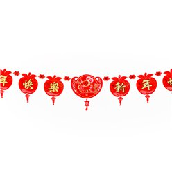 Chinese New Year Decorative Banner - 2.1m