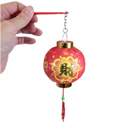 Chinese New Year Light Up Handheld Lantern - 23cm