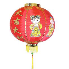 Chinese New Year Large Hanging Lantern - 53cm