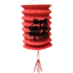 Chinese Red Paper Lanterns - 12cm