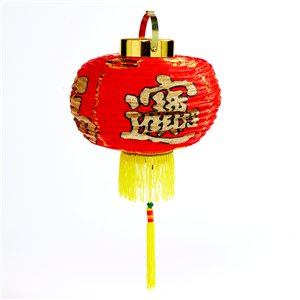Chinese New Year Hanging Lantern - 36cm