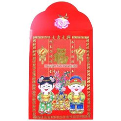 Chinese New Year Money Envelopes - 10.4cm