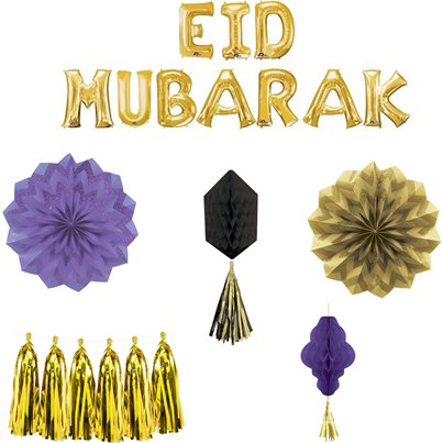 Eid Super Deluxe Decorating Kit