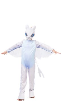 Light Fury - Child Costume