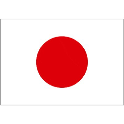 Japanese Cloth Flag - 5ft x 3ft