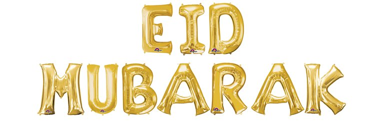 "'Eid Mubarak' Gold  Balloon Kit - 16"" Foil"
