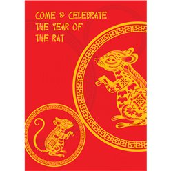 Chinese New Year Invitation Cards - Medium