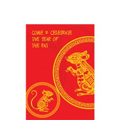 Chinese New Year Invitation Cards - Small