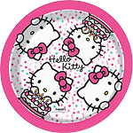 Hello Kitty Plates - 23cm Paper Party Plates