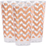 Premium Rose Gold Chevron Tumbler - 455ml