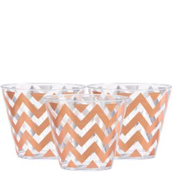 Premium Rose Gold Chevron Tumbler - 266ml