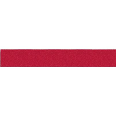 Classic Red Satin Cake Ribbon - 1m