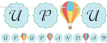 Up, Up and Away Ribbon Banner - 1.8m