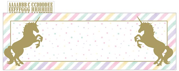 Unicorn Sparkle Giant Personalisable Banner - 1.5m