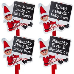 Naughty Elf Garden Sign - 56cm