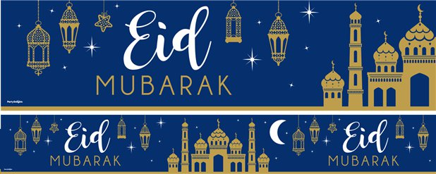 Eid Paper Yard Banners
