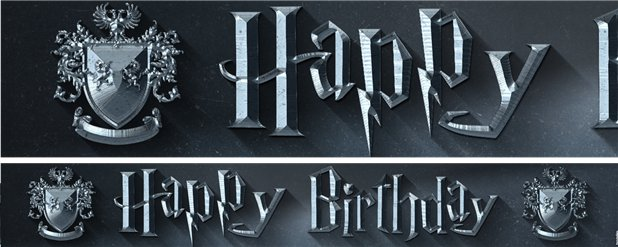Harry Potter Yard Banners - 1m