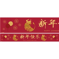 Year of the Ox - Chinese New Year 2021 Yard Banners