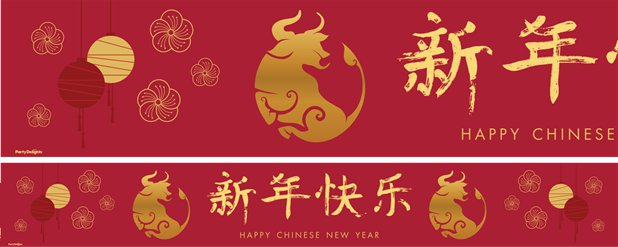 Year of the Ox - Chinese New Year2021 Yard Banners