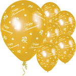"Anniversary Gold Roses Balloons - 11"" Latex"