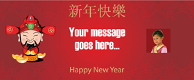 Chinese New Year Custom Banner 6ft. x 2.5ft.