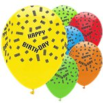 Block Party Balloons - 12'' Latex