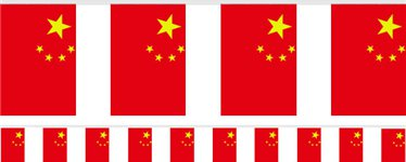 Chinese Flag Plastic Bunting - 7m