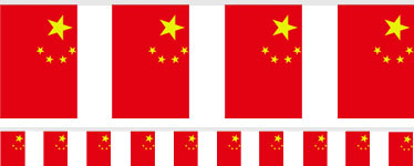 Chinese Flag Bunting - Plastic 7m