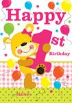 1st Birthday Cute Bear - Personalised Card