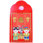 Chinese Money Wallets - Red & Gold