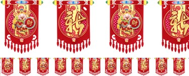 Chinese New Year Decorative Banner - 1.37m