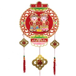 Chinese New Year Hanging Decorations - 74cm