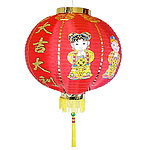 Large Hanging Chinese Lantern - 53cm