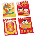 Chinese New Year Notepads - Party Stationery