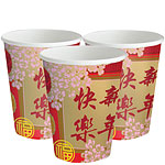 Chinese New Year Cups - 266ml Paper Party Cups