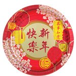 Chinese New Year Plates - 23cm Paper Party Plates