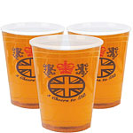 Pint Plastic Glasses