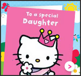 Hello Kitty - Daughter Cards