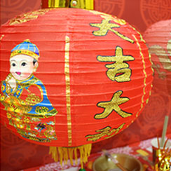 Chinese New Year: 16th February